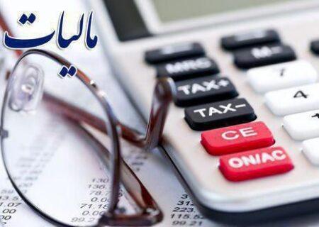 بخشنامه بخشودگی جرائم قابل بخشش موضوع قانون مالیاتهای مستقیم و قانون مالیات بر ارزش افزوده