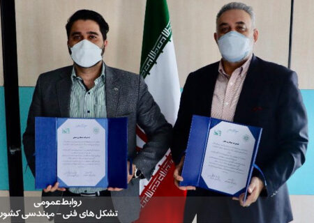 تشکلهای فنی-مهندسی با انجمن قاب سبک فولادی ایران (L.S.F) تفاهم امضا کردند
