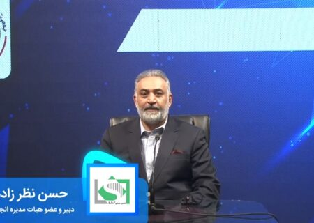 انجمن L.S.F ایران عموم جامعه مهندسی را برای مشارکت در انتخابات دعوت کرد